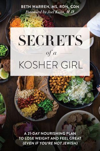 Secrets of A Kosher Girl Hi-res